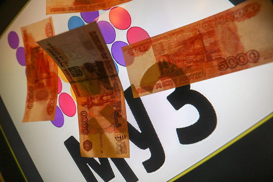 «Муз-ТВ» вернул оператору РТРС 447 млн руб. долга за цифровое вещание