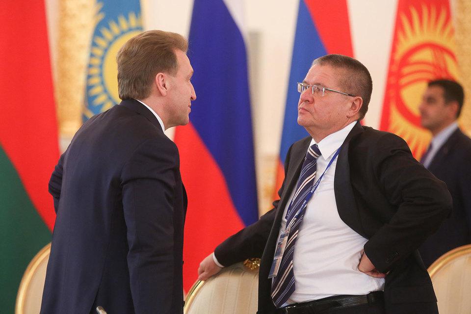 Министр экономразвития Алексей Улюкаев (справа) добился от Шувалова отдельного обсуждения авансов