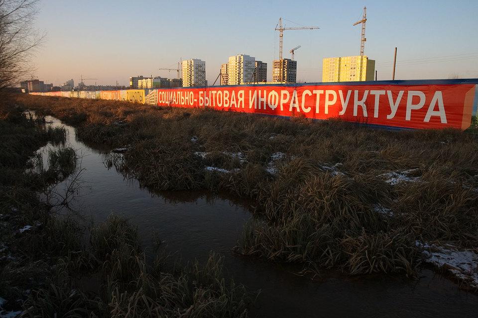 До 2021 г. администрация обязалась выкупить у застройщиков объекты на 15 млрд руб