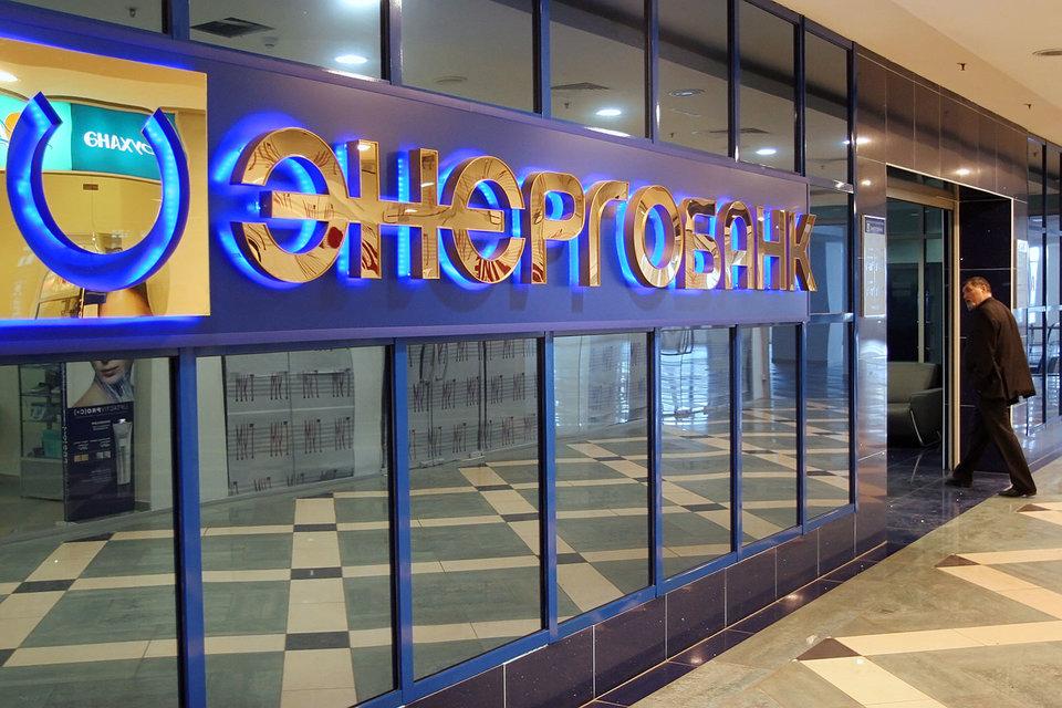 Регулятор признал, что действиями казанского Энергобанка действительно управляли хакеры