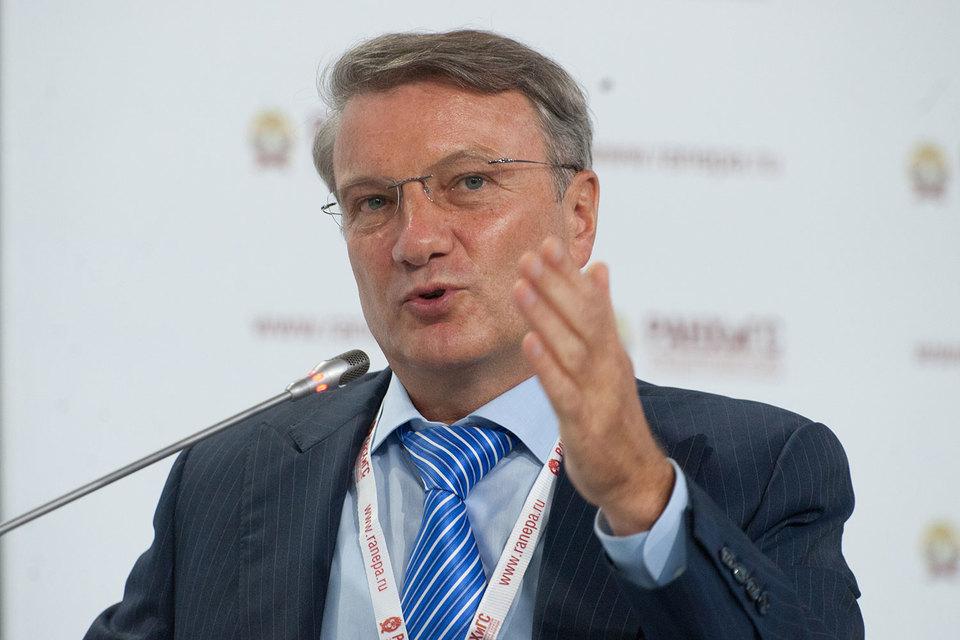 Греф анонсировал инвестицию в американский стартап Gridgain в январе на Гайдаровском форуме