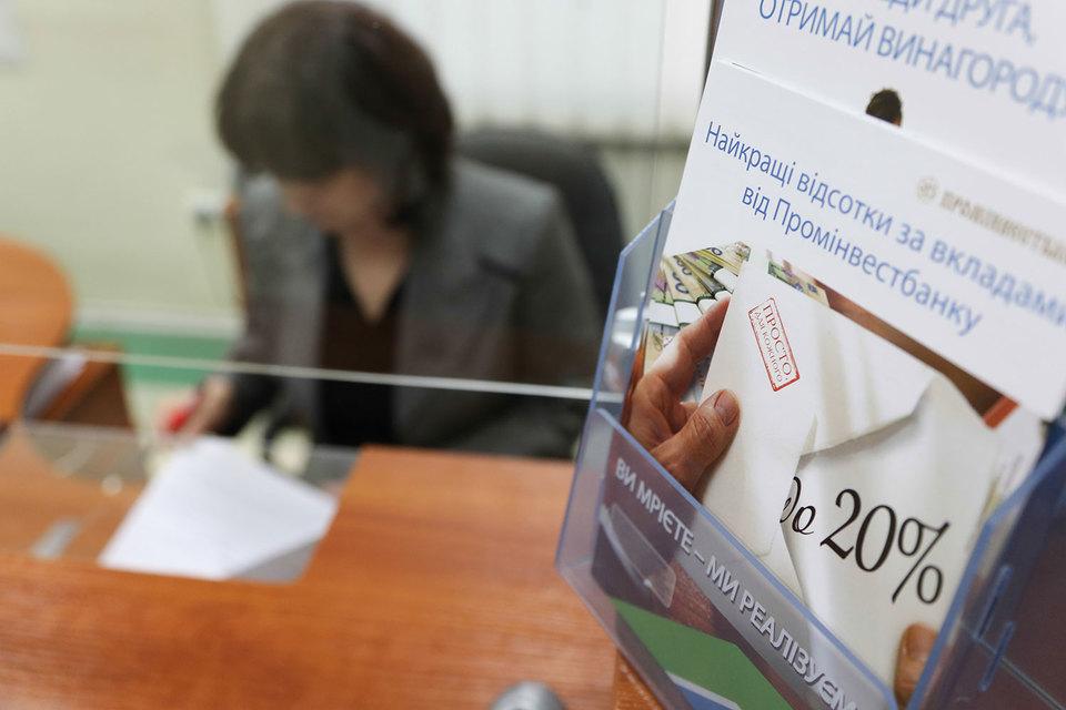 Узнать в госкорпорации, когда Проминвестбанк получит поддержку, не удалось