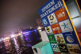 Российские сотовые операторы уверяют, что не работают в Крыму