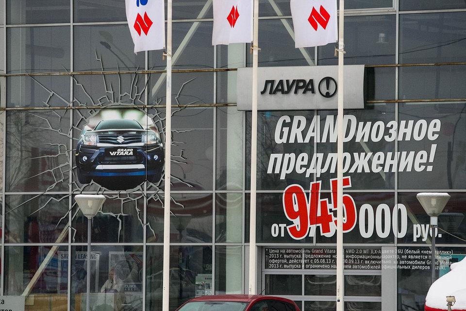 Долги «Автоцентра Лаура-Купчино» более 3 млрд руб.