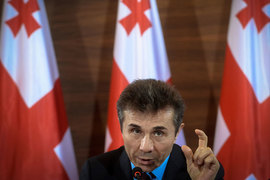Бидзина Иванишвили потерял деньги из-за недобросовестности швейцарского банкира