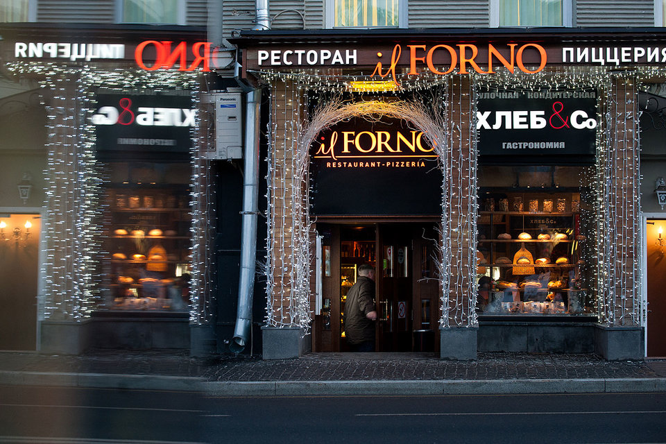 Сын министра внутренних дел участвует в развитии сети ресторанов Il Forno