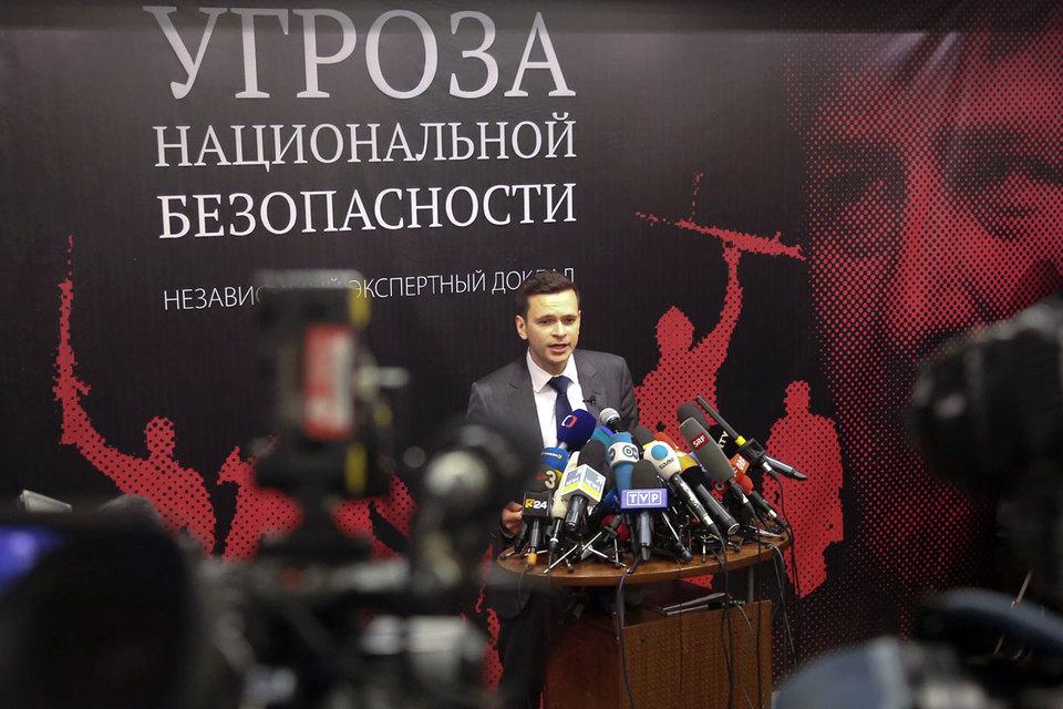 Доклад «Угроза национальной безопасности» сегодня представил Илья Яшин
