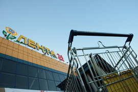 Продовольственный ритейлер «Лента» выводит супермаркеты за пределы Москвы и Петербурга