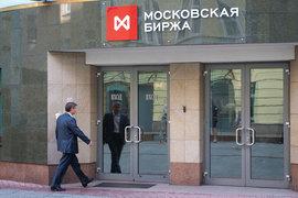 Московская биржа запускает операции репо с новой ценной бумагой