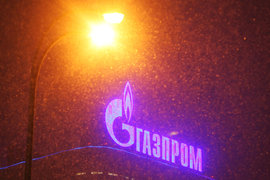В будущем цена на газ вырастет, обещает зампред «Газпрома»