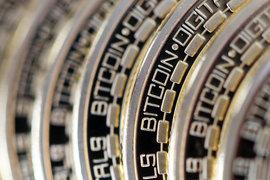Технология blockchain стала известна благодаря виртуальной валюте биткоин