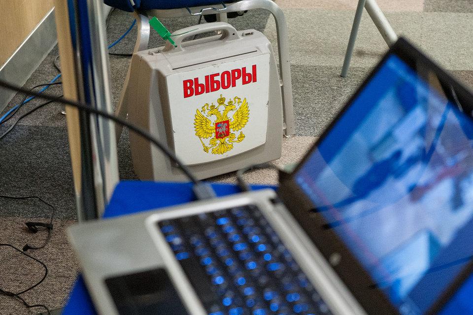 По закону финансировать выборы не могут российские юрлица с иностранным участием свыше 30%, а также юрлица, более 30% которых принадлежит организациям с аналогичным иностранным участием