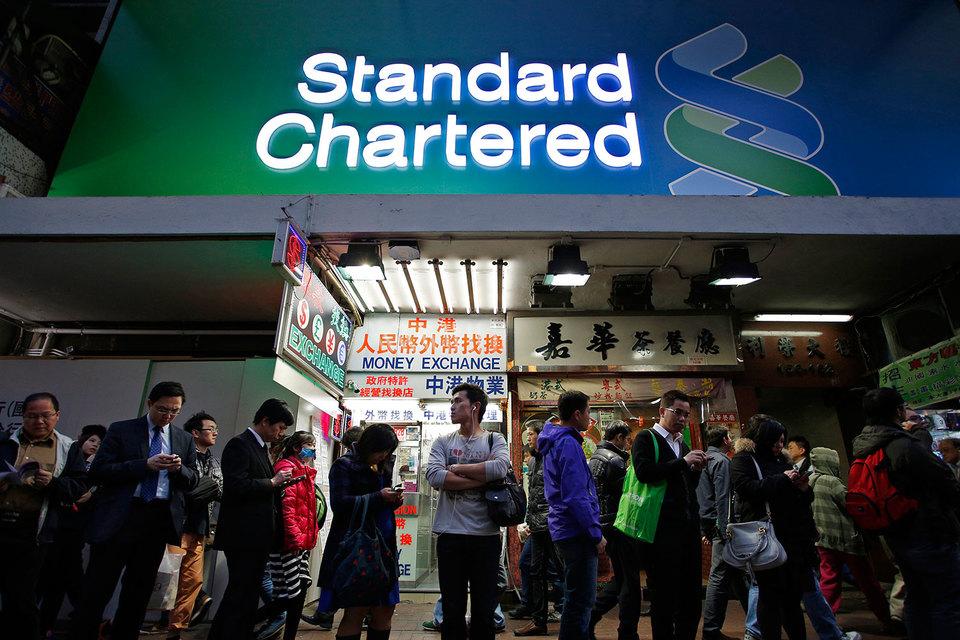 Банк Standard Chartered, работающий на развивающихся рынках Ближнего Востока, Азии и Африки, получил первый годовой убыток с 1989 г.