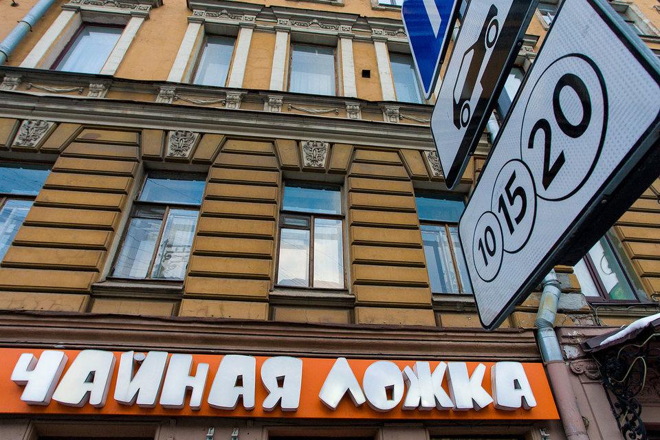 Инвестиции в реконструкцию одного ресторана составляют от 5 млн до 12 млн руб.