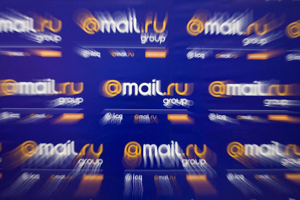 Mail.ru Group готова выделить свой новостной агрегатор в отдельную компанию