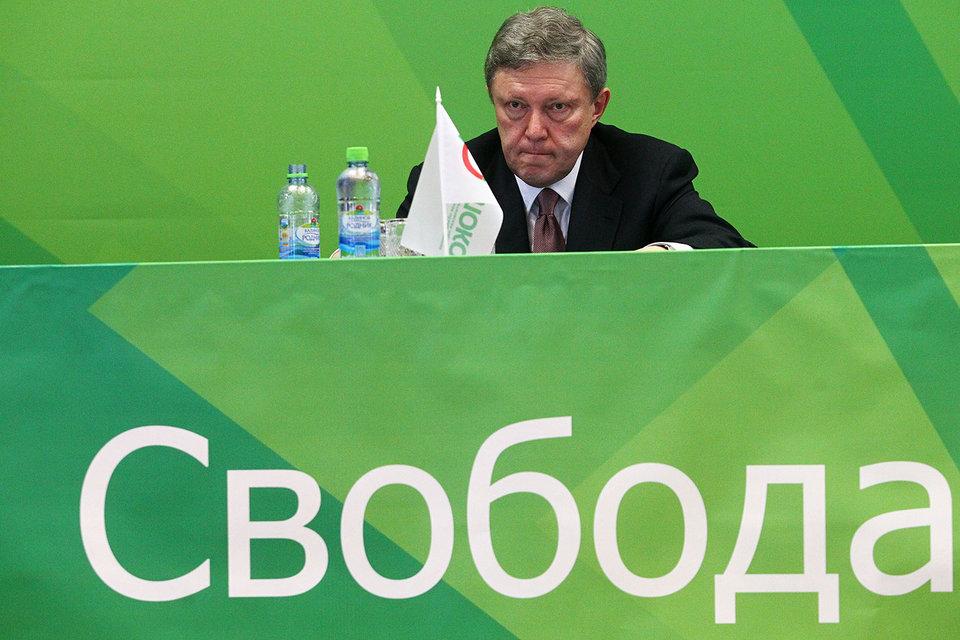 На съезде обещают представить проект предвыборной программы и подтвердить намерение выдвинуть Григория Явлинского в президенты