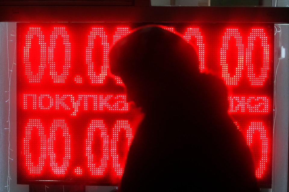 Курс конвертации валют в некоторых обменниках заставляет краснеть от негодования
