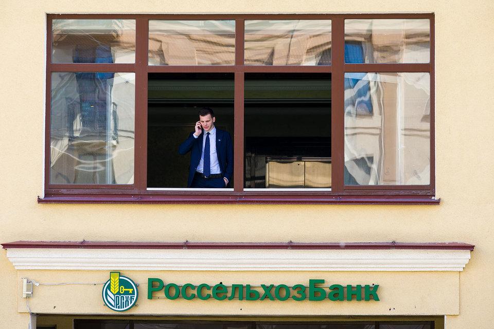 За последние полгода РСХБ прирастил розничные кредиты на 8% (или 23 млрд руб)