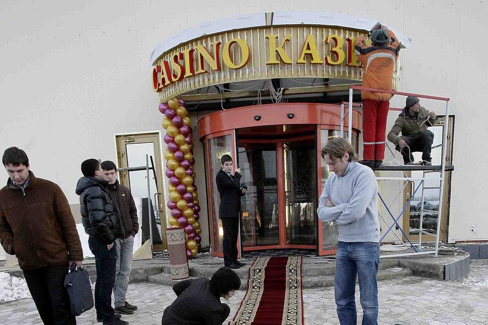 Инвесторы «Азов-сити» вложили около 5,5 млрд руб.