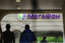«Ростех» может сменить в своем портфеле долю в Garsdale на акции  «Мегафона»