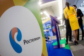 Венчурный фонд «Ростелекома» провел первую сделку