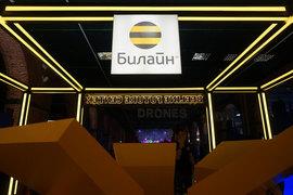 «Вымпелком» предлагает проводной доступ в интернет и платное ТВ за 1 руб. в месяц