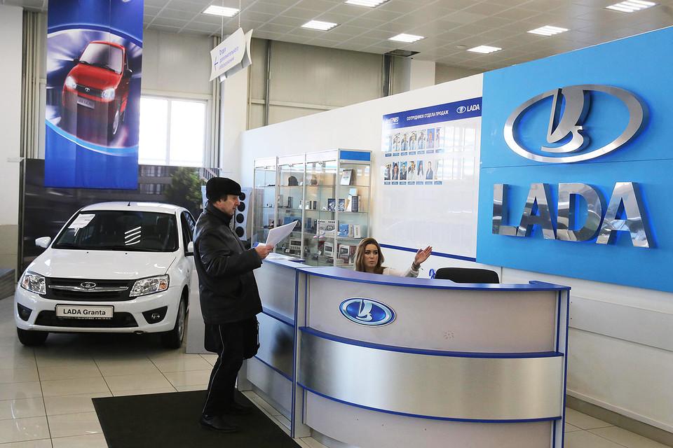 «АвтоВАЗ» предложил в марте дополнительные скидки на Lada Granta и Kalina