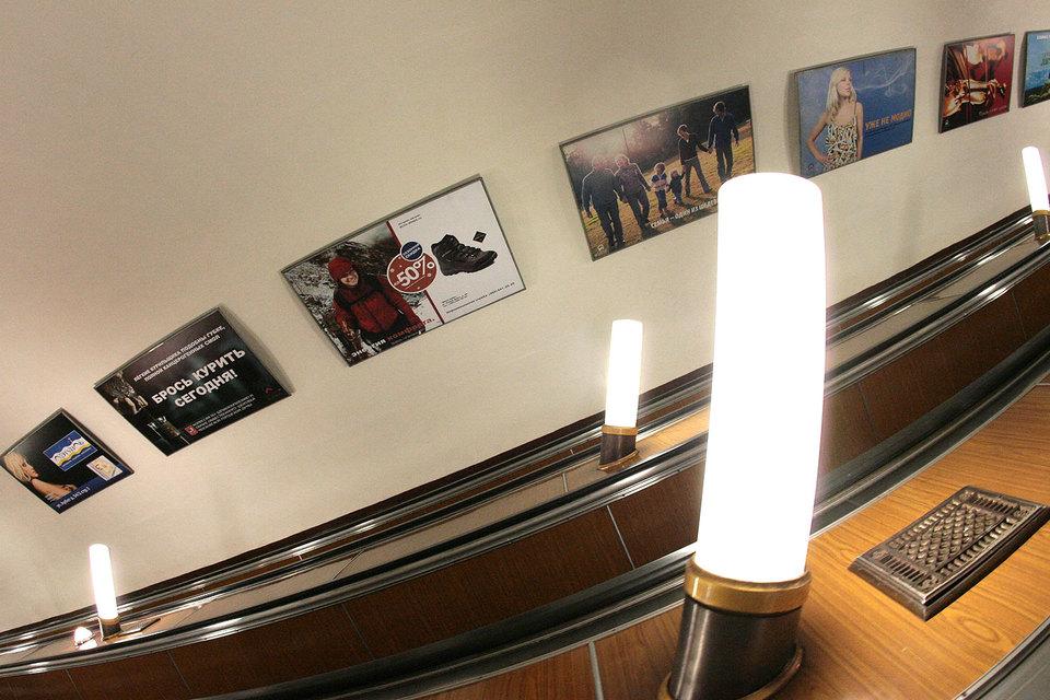 На размещение рекламы в метро претендуют четыре компании
