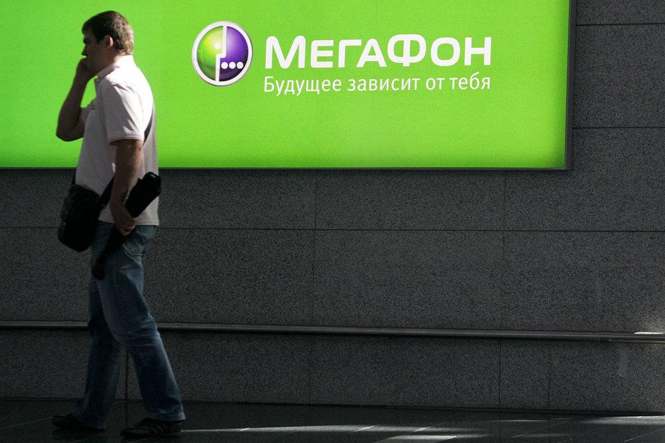 «Мегафон» ввел плату за удержание вызова своим абонентом