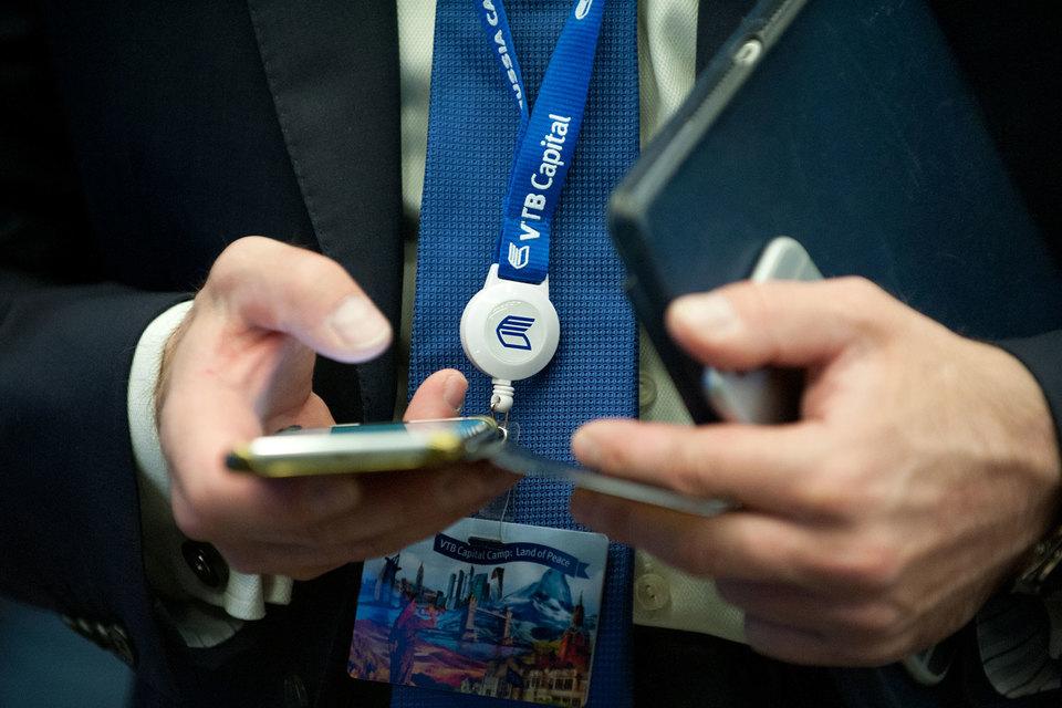 Бизнесмен Дмитрий Косарев подал иск в Лондоне к британской «дочке» «ВТБ капитала». Он требует отменить продажу болгарского оператора Vivacom или компенсировать убытки