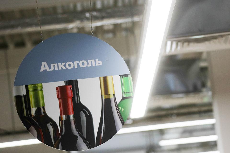 В 2015 г. доходы бюджета от алкогольных акцизов снизились на 7% до 279 млрд руб.