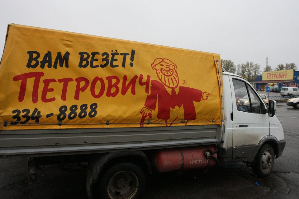 «Петрович» планирует за пять лет открыть 8–10 магазинов в Московском регионе