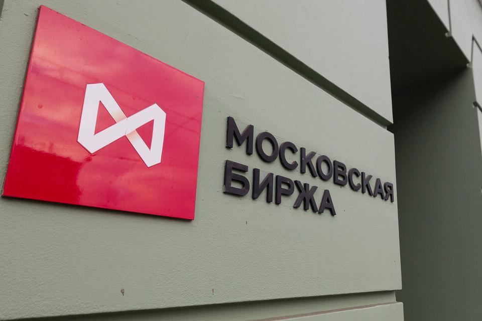 Прошлый год принес Московской бирже рекордную прибыль, а с ней и максимальные в ее истории дивиденды