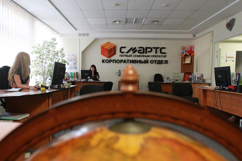 Спор за поволжскую сотовую группу СМАРТС завершен