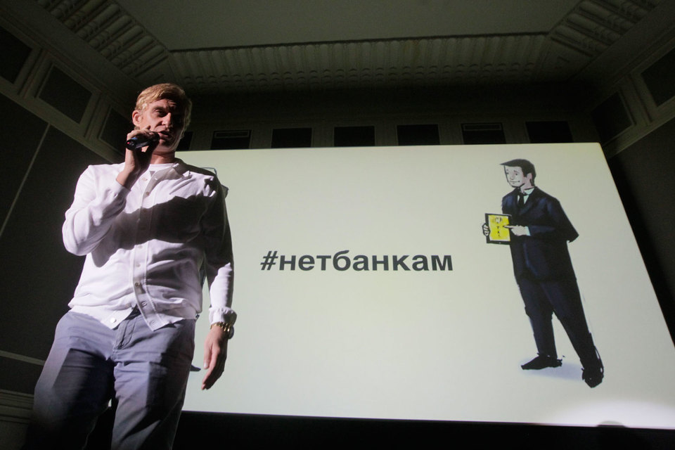 Больше всех в дивидендах заинтересован основной владелец банка Олег Тиньков