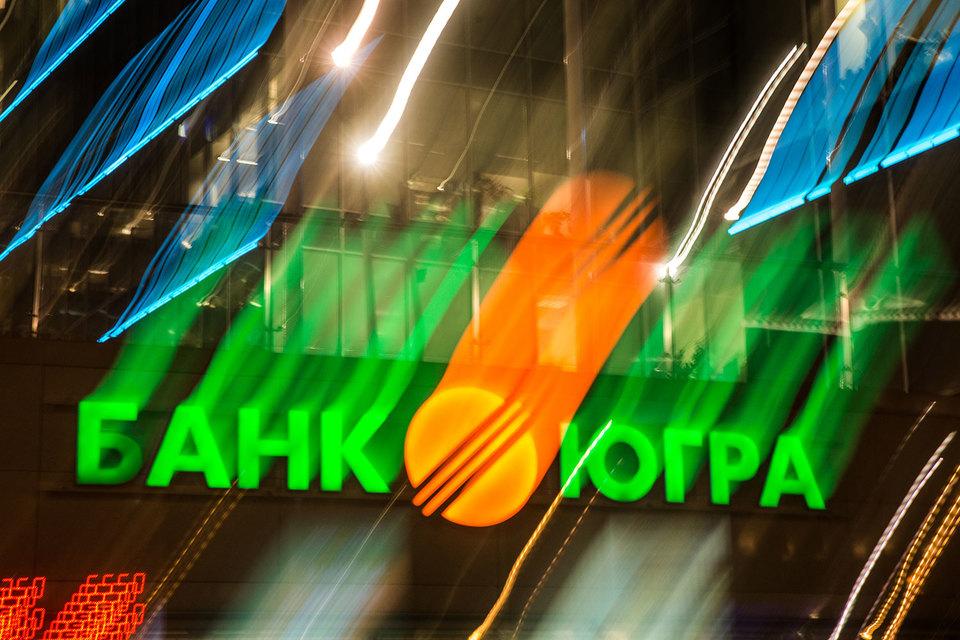 Швейцарская Radamant Financial, через которую Алексей Хотин контролирует 52,5% банка «Югра», предложила остальным акционерам выкупить их доли
