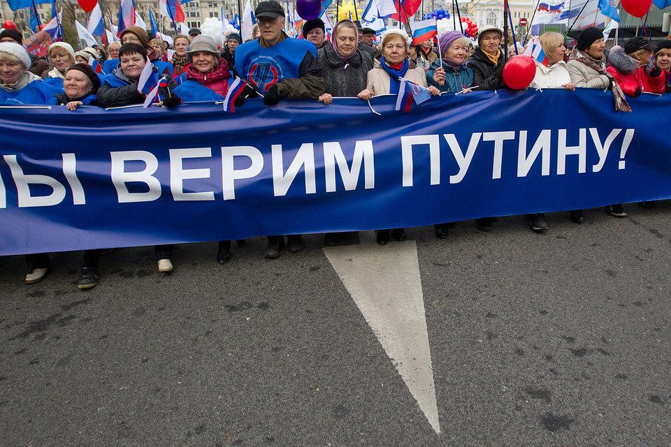 ВЦИОМ: Электоральный рейтинг Путина достиг четырехлетнего максимума