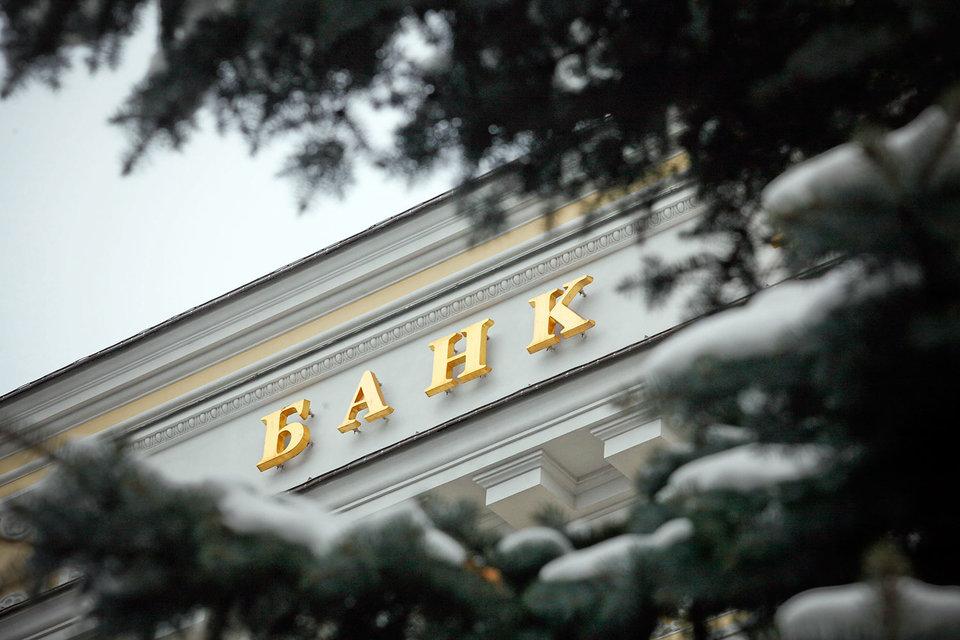 Пенсионный фонд «Империя» предъявил претензии к ЦБ
