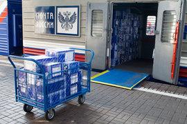 «Почта России» работает над улучшением логистики доставки посылок