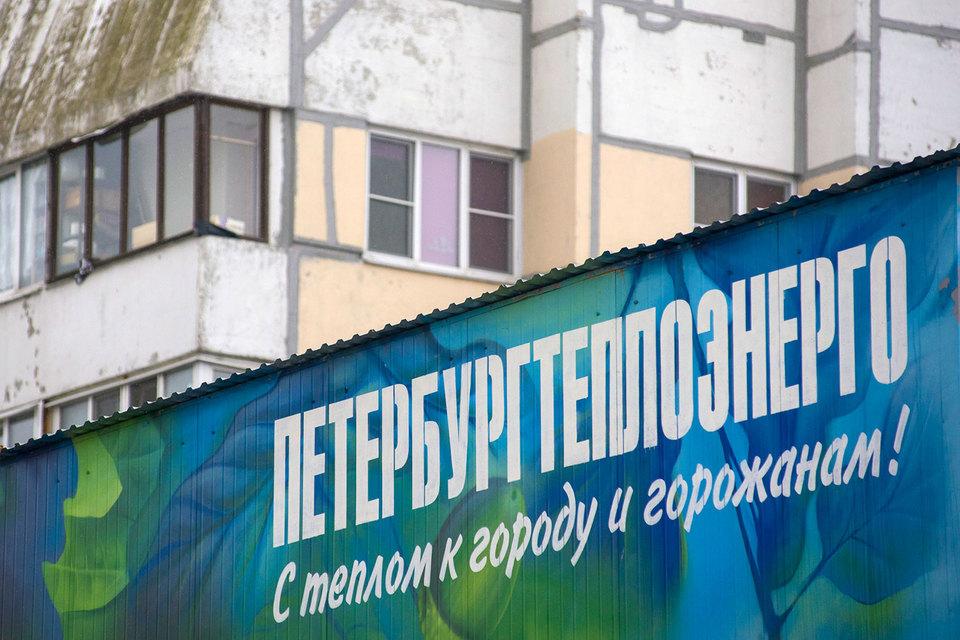 Задолженность городских управляющих компаний (УК) перед ОАО «ТГК-1» (на 51,79% принадлежит «Газпром энергохолдингу») и ООО «Петербургтеплоэнерго» (100% у ОАО «Газпром теплоэнерго») не будет погашена за счет бюджета Петербурга