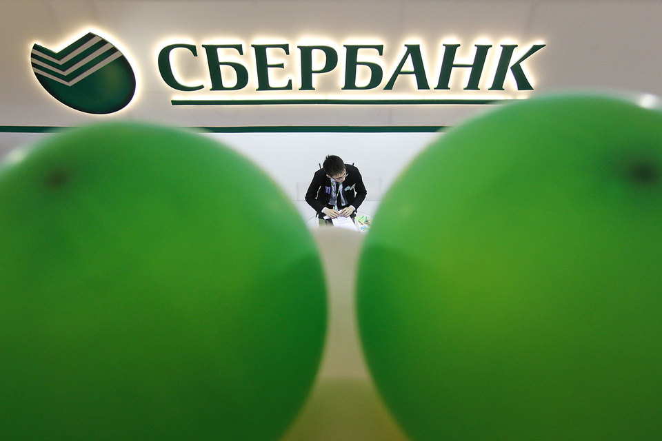 Сбербанк почти вчетверо увеличил прибыль в феврале