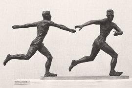 Нужда в воспитании гармонической личности, частью которого является «физическая культура», сейчас, как никогда, насущна