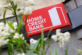 ХКФ-банк наконец выбрался из убытков