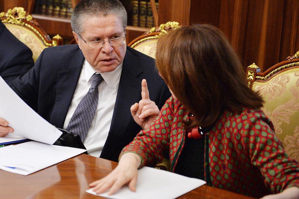 Министр экономического развития Алексей Улюкаев «просит» финансирования от председателя ЦБ Эльвиры Набиуллиной