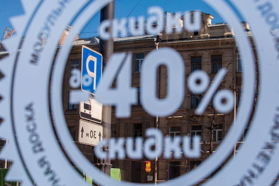 Петербуржцы не спешат воспользоваться платными парковками