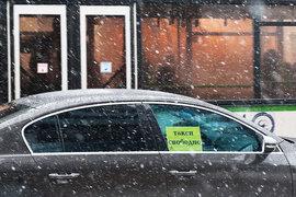 У Uber 90 дней на отказ от нелегальных таксистов