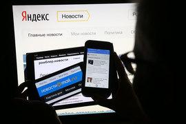 Интернет-агрегаторы не могут проверять сообщения СМИ, настаивает Минкомсвязи. Чиновники против ограничений для таких сервисов