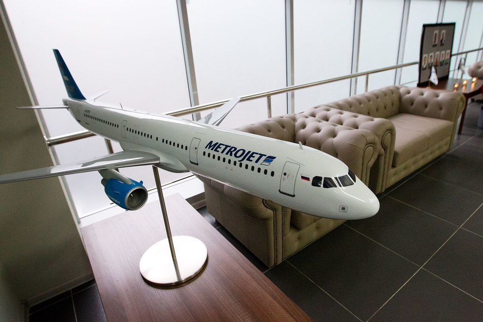 «Когалымавиа» (за 10 месяцев 2015 г. перевезла 873 016 пассажиров) временно прекратила полеты в конце ноября
