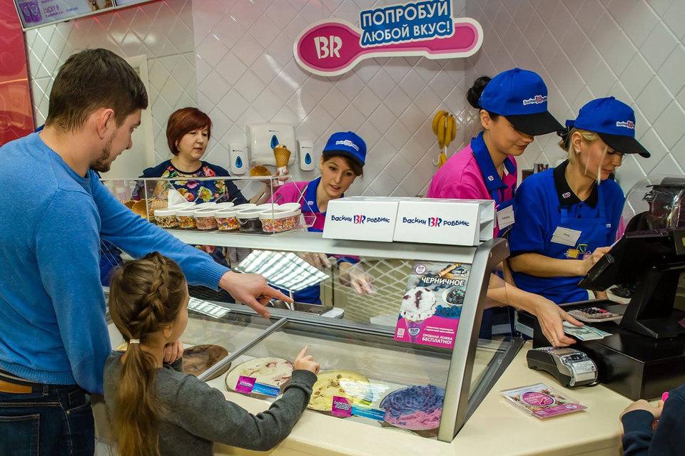 Продажи Baskin Robbins во всем мире сокращаются – в 2015 финансовом году они упали на 1,9%