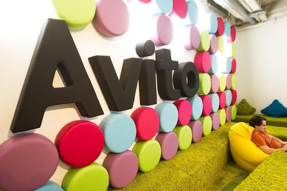 В прошлом году количество просмотров объявлений на Avito превысило 104 млрд